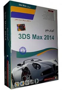 amozesh 3DsMax2014